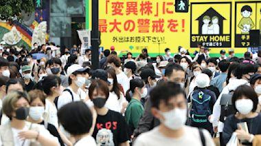 東京等地21日調降防疫 沖繩成唯一緊急事態地區 | 全球 | NOWnews今日新聞