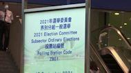 Hong Kong kicks off first 'patriots only' election