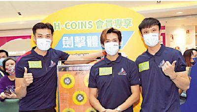 張小倫冀2025全運劍擊賽在港舉行