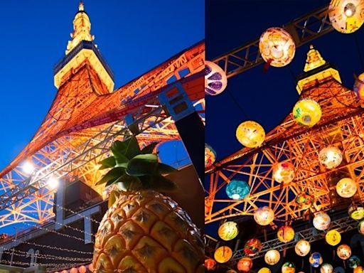 東京鐵塔變身「全球最大台灣金鑽鳳梨」 鑽紗光雕超吸睛!