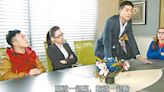 【時移世易】《愛.回家》黃藍事件 | 蘋果日報