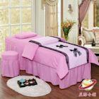 美容床套 美容床罩四件套定做繡字帶胸洞簡約蕾絲院床套高檔豪華中國風 星際小舖