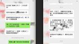 揭秘陸防疫/「這個縣最嚴防疫」勝過北京! 「21+14」住好住滿