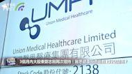 3個月內大股東鄭志剛兩次增持!醫思健康股價還有上行空間嗎?