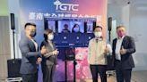 臺南新興產業線上洽談會登場 助業者開拓海外商機