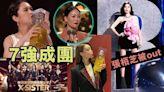 容祖兒楊丞琳《浪姐2》逾百萬票入7強成團出道 栢芝大熱倒灶被Out | 蘋果日報