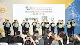 2021台灣創新技術博覽會10/14 線上線下盛大登場   蕃新聞