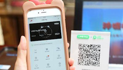 獨家揭露50+FinTech使用習慣!熟齡族最愛LINE Pay、PX Pay
