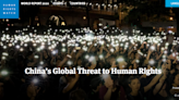 《世界人權報告》:中國攻擊捍衛人權體制 香港自由面對嚴峻挑戰