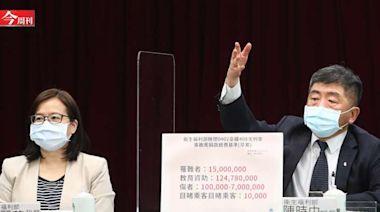 太魯閣號捐款爭議》台灣最美的風景是人!如何避免10億元愛心被濫用?-風傳媒