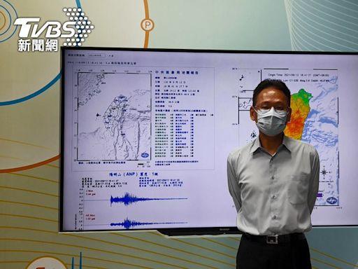 有片/南投仁愛鄉50年來最強震 氣象局:非大地震前兆