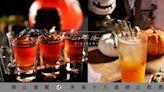 2021萬聖節去哪嗨!台北12場酒吧活動,「酒鬼夜行」聯合東區7店邀大家喝起來|萬聖節、2021、酒吧、Halloween、餐酒館| 酒酒窩