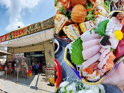 水產界的好市多~台中阿布潘水產,新鮮現做生魚片壽司,還推出限量「脆皮龍蝦三明治」CP值爆表!
