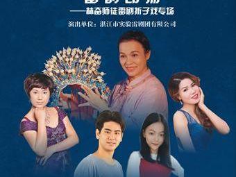 周周有戲睇|王嘉爾來廣州開演唱會啦