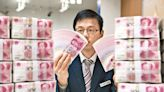 人民幣中間價升至6.4516 兌每百港元報83.26