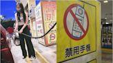 蔡允潔加油自拍被網友罵 加油站到底可不可以用手機?