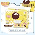[買一送一] YapeeDog雅皮狗抽取式衛生紙100抽x168包/共2箱(黃色)