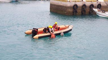觀光季開跑 澎湖消防局辦水上救生演練提升海域遊憩安全 | 蕃新聞