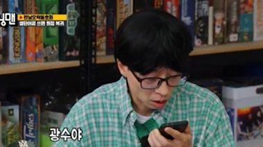 《RM》還是有光洙!劉在錫接電話「現在在錄影」直接掛斷