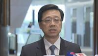 李家超:支持外交部列出美國干預香港事務清單