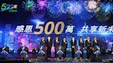 中國移動香港宣布客戶規模突破500萬