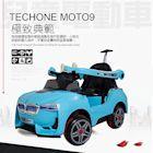 TECHONE MOTO9 溜童神器雙驅動可手推電動搖控童車/手推車(內建早教機系統)