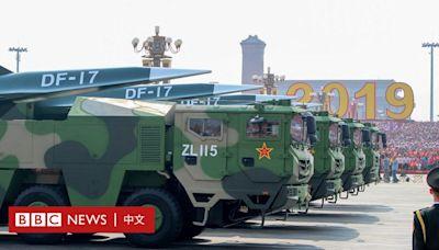 中國高超音速導彈試驗是否發出新一輪軍備競賽信號