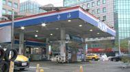 冷爆! 抗寒商品連帶「煤油」銷售量大增 中油:供應充足
