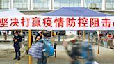 旅行團傳播鏈蔓延 京緊急打「加強針」