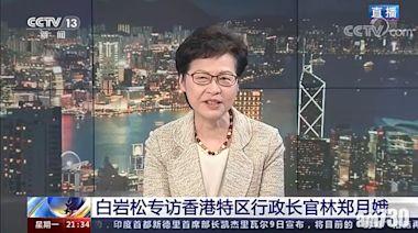 林鄭月娥:立法會本月26日審議通過完善選舉制度草案 - 新聞 - am730