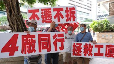 房委會擬拆四工廈 私人市場即「封盤」 七旬租戶冀堅持香港製造
