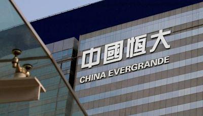 【恒大3333】恒大成功延長2.6億美元擔保債券還款期 另一筆債息距違約倒數兩日 - 香港經濟日報 - 即時新聞頻道 - 即市財經 - 股市