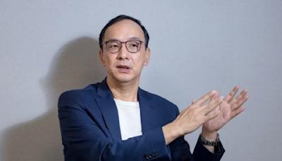 批張亞中「紅統理論家」 朱立倫:張亞中當選主席民進黨放鞭炮