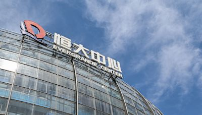 恒大停牌後 遭香港財務匯報局調查
