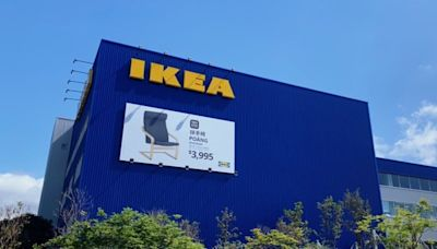 IKEA五倍券翻倍攻略!精選3折好物滿額送抵用券