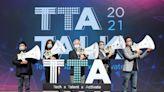 TTA TALK傳遞科技創新力 激發學生青年創業 | 蕃新聞