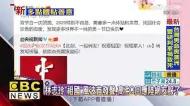 林志玲「祖國」風波首發聲 高EQ回應陸網友服了