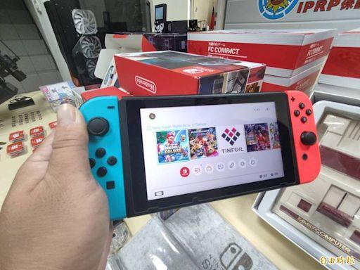 全台首例!任天堂switch遊戲機遭破解 200款遊戲免費玩