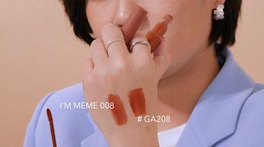 【編輯試色】2021開架「奶茶唇膏」評比&試色!塞尚奶茶唇膏激嫩顯白,它是GA208平替