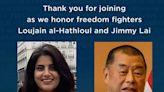 黎智英獲美國家憲法中心2021自由勛章獎