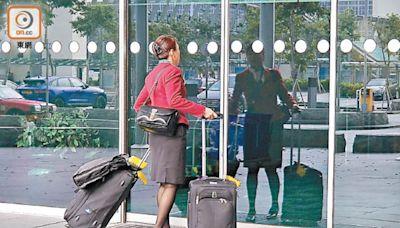 無良國泰航空 涉歧視殘疾員工