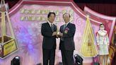 中華電榮獲「國家品牌玉山獎」3C資通訊服務類 最佳企業首獎肯定 | 台灣英文新聞 | 2021-10-22 17:13:41
