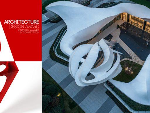2021義大利A'DESIGN優良建築設計類別——GOOD ARCHITECTURE DESIGN AWARD鉑金獎精選特輯