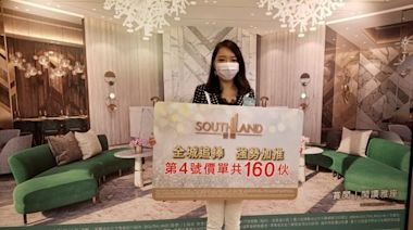 晉環提價加推160伙 折實入場費958萬元