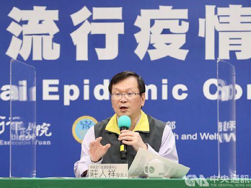 新冠肺炎今添10例境外 增1本土為台北內湖區幼兒園老師