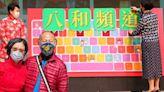 八和會館拎民政事務局資助開YouTube頻道 汪明荃戥家英哥統籌全程辛苦   蘋果日報