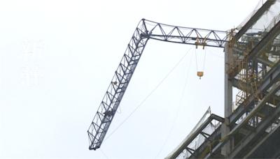 兩震超有感!20樓工程吊掛臂被折斷、民宅牆壁裂
