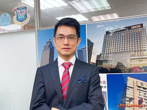 宏大國際資產∶目前台灣不動產有三大進行式持續進行中