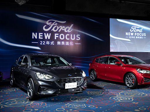 2022年式Ford Focus升級配備不加價上市!Focus ST 6MT驚喜加映登台、首批限量30台完售