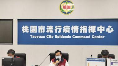 桃市新增12例確診個案 家庭傳播居隔二採居多 | 台灣好新聞 TaiwanHot.net